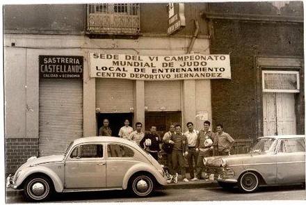 Dojo de Sosai Daniel F. Hernández