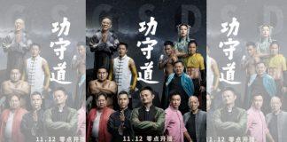 El millonario chino Jack Ma y la estrella de cine de artes marciales Jet Li dieron a conocer su cortometraje Gong Shou Dao (GSD), donde también aparecen grandes exponentes de diferentes disciplinas en este filme para difundir el Taiji o Taichi.